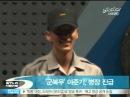 Ystar lee joon ki, Sergeant promotion 병장진급 이준기, 벌써부터 러브콜 쇄도