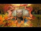 Авторская песня Осенний поцелуй Стихи Валентины Швецовой Муз Татьяны Романенко
