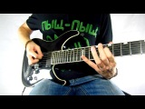 Kalmah - Swamphell (cover)