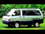 Nissan Vanette Largo Coach 4WD Super Saloon Panorama Roof C22 1986