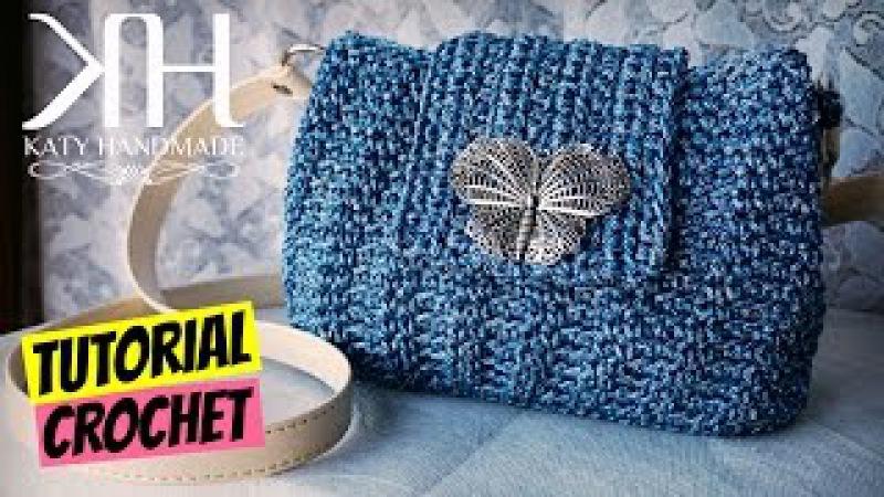 Tutorial pochette Erica uncinetto | Punto riso | How to make a crochet bag || Katy Handmade