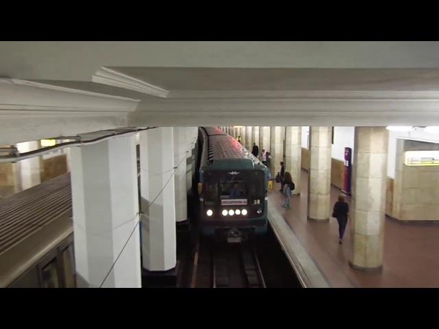 Номерной прибывает на станцию Александровский Сад