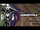 Minecraft Undertale Noteblockで「Battle Against A True Hero」