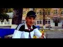 Flaer Federik ft ZerX - Стеклотара