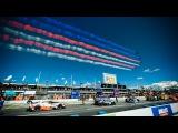 Gran Turismo Sport Theme Music Trailer