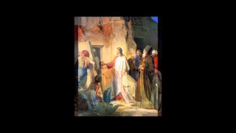 The Life of Christ (Paintings by Carl Bloch)