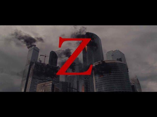 (Z-2017) Зомби-апокалипсис. Креативная реклама ЗИЛарт.