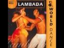 Хиты 80-х, 90-х. Kaoma Lambada . Каома Ламбада.