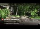 В столице риелторы нашли самую дорогую квартиру в доме 1960 года постройки