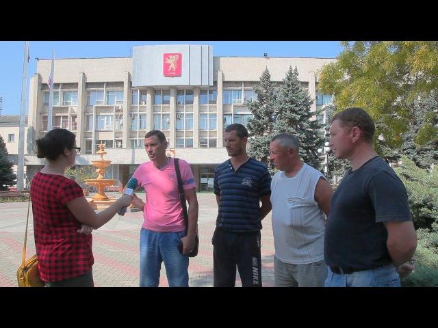 Керченские строители утверждают, что их оставили без зарплаты