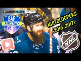 Top 10 NHL Bloopers of 2016-2017 So Far [HD] - SAP Highlights