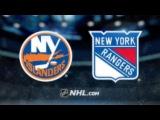 New York Islanders vs New York Rangers NHL Game Recap