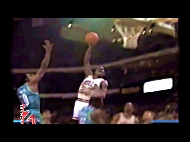 Michael Jordan TOP 5 Dunks on Big Guy ''The Hammer'' Armen Gilliam!