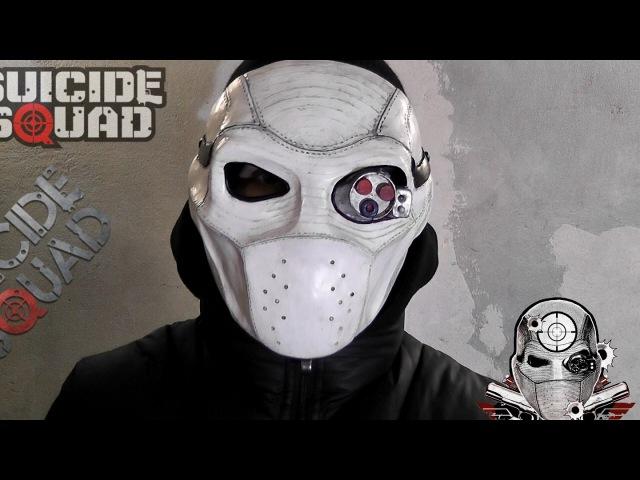 Как сделать маску ДэдШота из к ф Отряд Самоубийц Deadshot mask 2 часть
