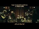 ONE OK ROCK - Heartache  Studio Jam Session Arabic Sub