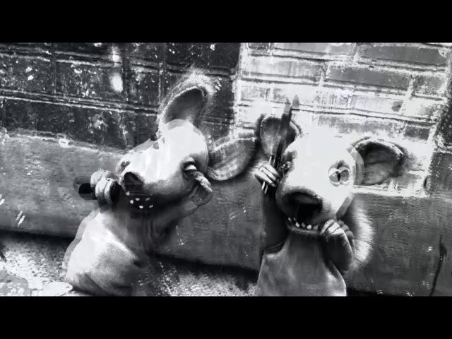 Порез на Собаке - Необходимое Звено