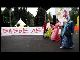 Дарья Лето Фалолеева. Сила древних обрядов на свадьбе.