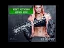 Step Aerobics Music Mix 5 133-136 bpm 58' Israel RR Fitness