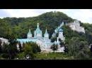 Святогорский монастырь фильм А Мамонтова