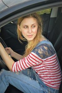 Юлия Веселкова