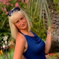 Дарья Гаврилюк