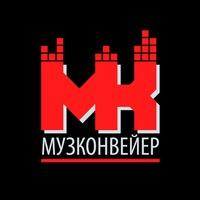 Логотип Арт-пространство «МУЗКОНВЕЙЕР»
