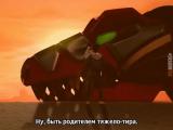 [dragonfox] Bakuryuu Sentai Abaranger - 03 (RUSUB)