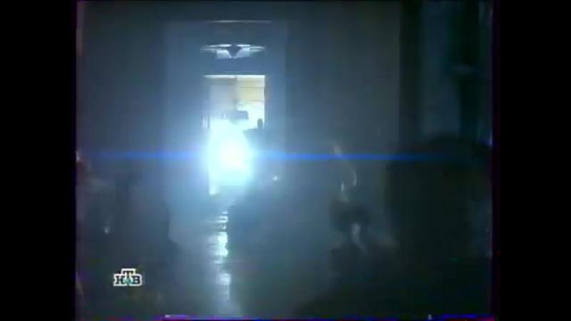 Бегущий по лезвию бритвы (НТВ, 26.09.2001) Фрагмент анонса