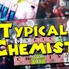Типичный химик
