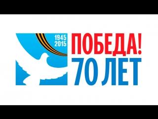 Парад, посвящённый Дню Победы (Иваново, 09.05.2015)