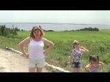 Мы едем к морю!!! В Саратовской области.....