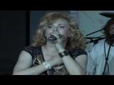 Светлана Разина - Чувство (Live) 1080p