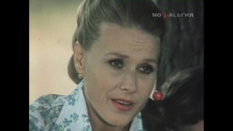 Потеряла я колечко - Мария Пахоменко 1975