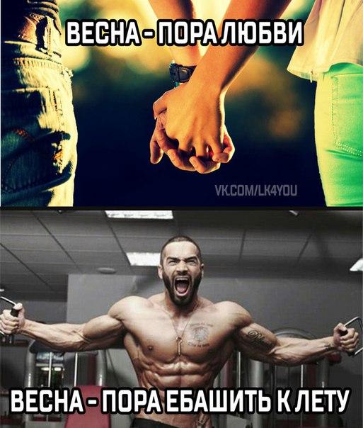 Фото №456248888 со страницы Влада Кононенкова