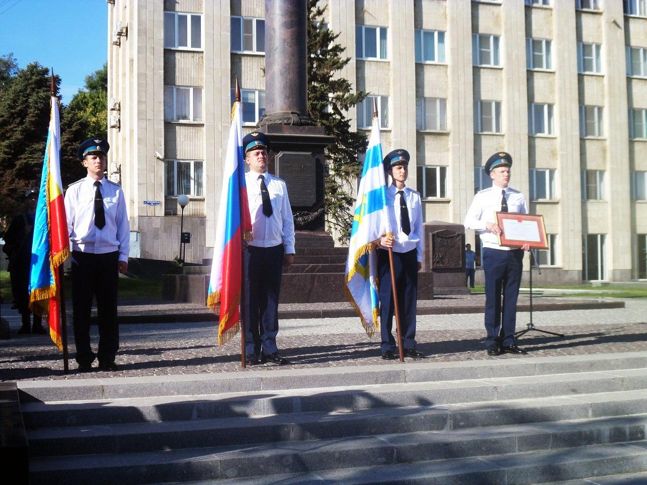Афиша мероприятий на День освобождения Таганрога от немецко-фашистских захватчиков