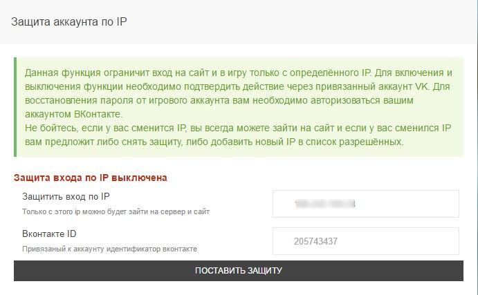 пароли на аккаунты в вк
