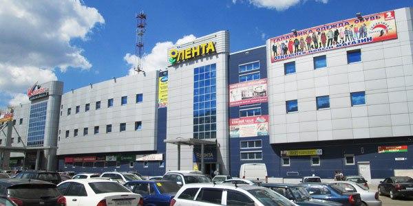 Результаты проверки торговых центров Ярославской области