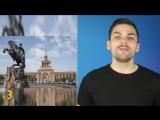 10 ИНТЕРЕСНЫХ ФАКТОВ ПРО АРМЕНИЮ #хочувармению #турагентсво #турфирма