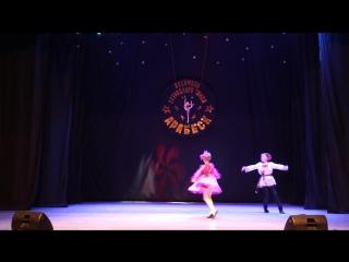 Кира и Кирилл - Ой, Вася-василёк