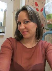 Рената Гафурова