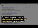 2 заголовка в объявлениях Яндекс.Директ