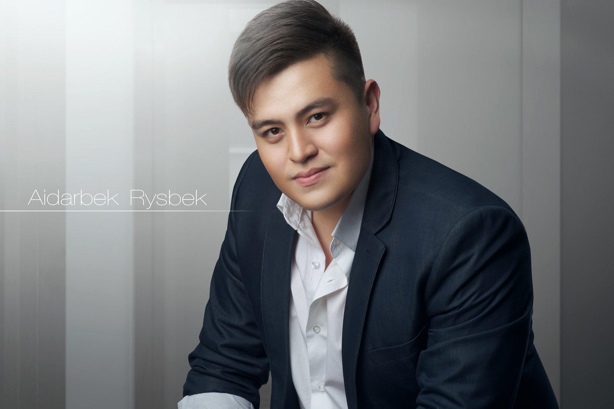 Айдарбек Рысбек - Алыстама (2016)