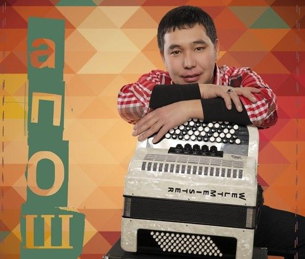 Апош Сарбаз - Қазақтың даласы (2016)