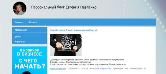 Социальная сеть 100kursov.com