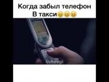 Типичная Махачкала +18 когда забыл телефон в такси