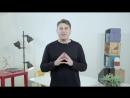 6 - Konu - Arama ağıyla tanışın - 6 - Ders - Google Search Console