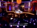 Две Звезды - Пелагея и Дарья Мороз - Конь (HQ)