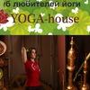 Клуб любителей йоги YOGA-house в Казани
