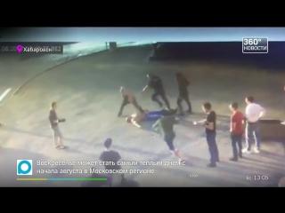Момент убийства в Хабаровске чемпиона по пауэрлифтингу попал на камеру видеонаблюдения (20.08.2017)