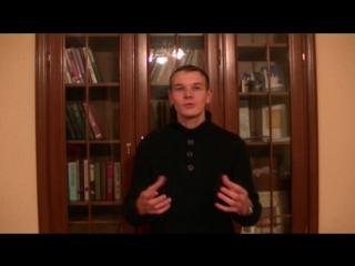 Приглашение на тренинг Приемы словесной импровизации